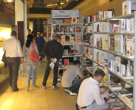 Caravana BookLand aduce cultura in AFI Palace Cotroceni