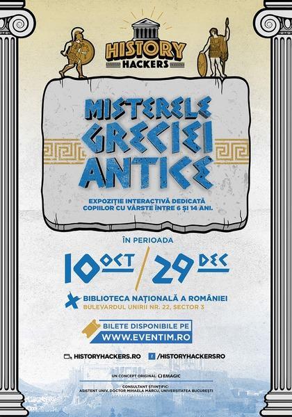 Misterele Greciei Antice - cea de-a doua expozitie History Hackers in Bucuresti!