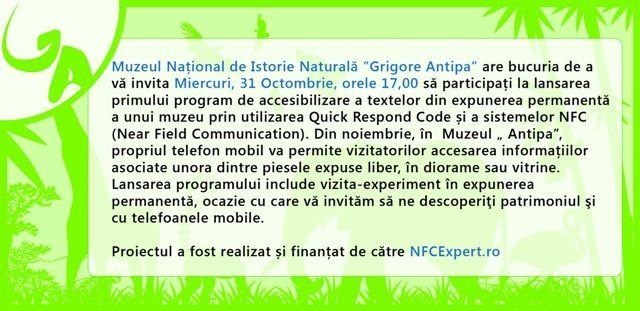 Antipa, primul muzeu din Romania care poate fi citit si cu telefonul mobil!