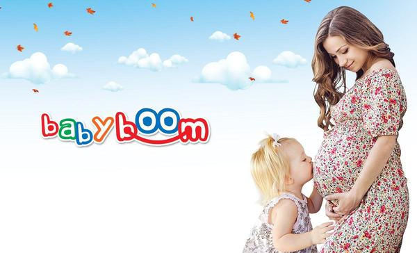 Se deschide Baby Boom Show – editia de toamna! 17-20 octombrie, la Romexpo