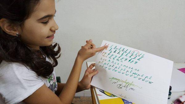 caligrafie-stefania-iorgoiu