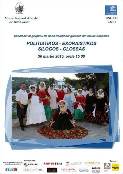 Dansuri traditionale grecesti la Muzeul Satului, 30 martie, orele 15:00