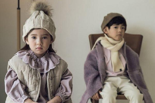 haine-copii