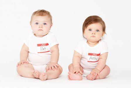 Ai ales cel mai bun prenume pentru bebelusul tau?