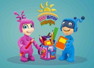 Itsy si Bity au un nou look, modern, pe gustul copiilor si parintilor!