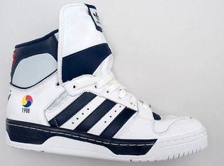 Pantofi sport de toamna pentru cei mici