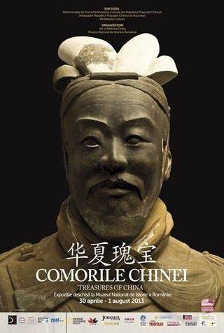 Expozitia Comorile Chinei, Muzeul National de Istorie a Romaniei, 30 aprilie - 01 august 2013