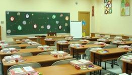 """Ministrerul Educatiei, ANUNT despre anul scolar: """"NU se modifica structura"""""""