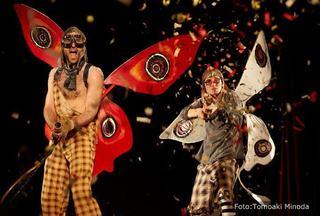 Fantasmagoria la Teatrul de pe Lipscani