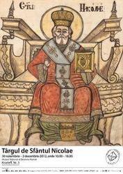 Targul de Sfantul Nicolae, Muzeul National al Taranului Roman