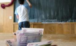 Veste uriasa pentru elevi! Bursele de performanta vor creste de cinci ori. Ce se intampla cu bursele de merit
