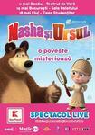 Spectacol Masha si Ursul – regulament si acces public