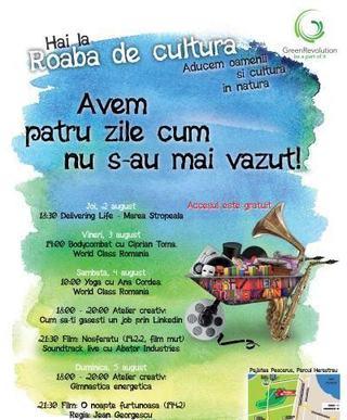 Roaba de cultura  2 - 5 august 2012