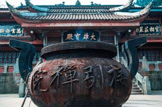 Zodiac CHINEZESC saptamanal 11-17 FEBRUARIE 2019. A inceput anul MISTRETULUI de Pamant! Cum iti merge?