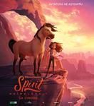 Dreamworks Animation prezinta Spirit Neimblanzit
