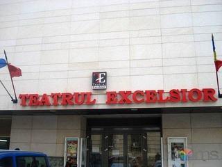 Teatrul Excelsior celebreaza 25 de ani de activitate