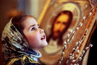 Crezul pentru copii