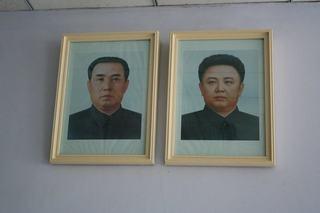 O mama risca inchisoarea pentru ca si-a salvat copiii dintr-un incendiu in locul portretelor familie Kim