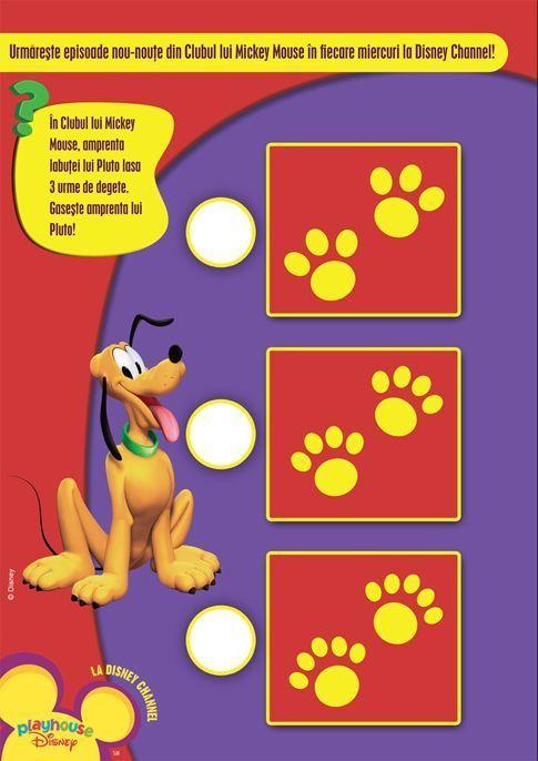 Joc Pluto