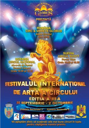 Circul Globus Bucuresti – 50 de ani de succes
