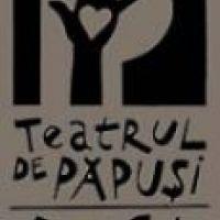 Teatrul de Papusi Puck