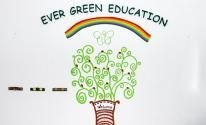 Ever Green Education