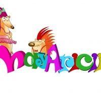 Mayaricii - loc de joaca pentru copii